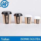 Lid를 가진 형식과 Disposable Coffee Paper Cup