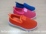 最も新しいデザイン子供のキャンバスの注入は蹄鉄を打つ偶然のスポーツの靴(HP-2)に