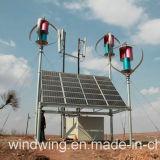 400W Wind-Energie-Generator für Stadt- und Wohnkomplexe Use (WKV-400W)