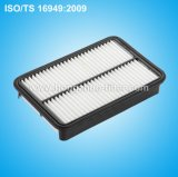 Melhor filtro de ar para Toyota 17801-15070
