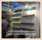 Acoplamiento de /Window del insecto de la fibra de vidrio de China (SGS+factory)