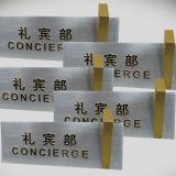 사업 건물 알루미늄 금속 스테인리스 벽 패 표시