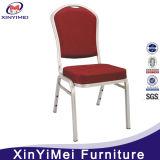 회의실 알루미늄 연회 의자