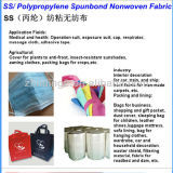 Chaîne de production non-tissée de tissu de Spunbond