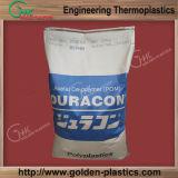 POM+PTFE POM+MOS2 POM+GB25 POM+Gf20 Mineral+POM Antistatic+POM Duracon