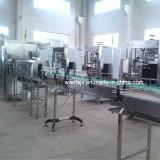 自動ペットびんの分類機械(WD-S150)