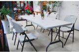 таблица таблицы складного столика 2meter/банкета обедая