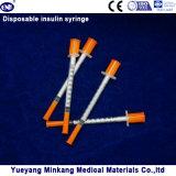 처분할 수 있는 1cc 인슐린 주사통 0.5cc 인슐린 주사통 0.3cc 인슐린 주사통 (ENK-YDS-042)