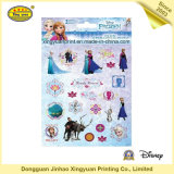 Prinzessin Beautiful Sticker, Kennsatz, Marke
