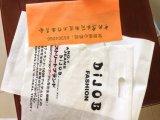 HS-850 choisissent la machine d'impression de sac de papier d'emballage de couleur