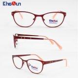 Cadres optiques pour enfants Kk1040