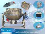 KSt Series LGP Gas Heating Jacketed Kettle 300liter