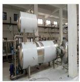 Het geadviseerde Automatische Dubbele Apparaat Van uitstekende kwaliteit van de Desinfectie van de Onderdompeling van het Water van de Laag