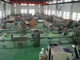 Machine Complete王表水瓶詰工場