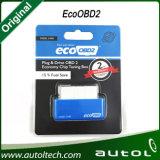 높게 플러그를 추천하고 Ecoobd2 벤진 칩 조정 상자를 모십시오