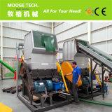 النفايات بيع الساخنة آلة إعادة تدوير البلاستيك