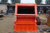 Máquina de la trituradora de impacto, trituradora de impacto de piedra, trituradora de impacto para la venta