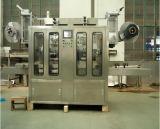 Máquina de etiquetado automática de la manga del encogimiento (SLM-100)