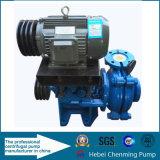 Pompe à lisière centrifuge horizontale