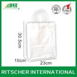 Sacchetto personalizzato di modo per l'imballaggio del regalo ed il pacchetto del regalo