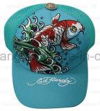 모자, 새로운 Snapback 야구 시대 모자가 주문을 받아서 만들어진 트럭 운전사에 의하여