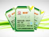 Herbicide Pendimethalin