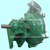 Hs Series Slurry Pump