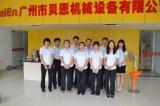 De Uitrusting van de Pakking van de Reparatie van de Motor van Mahle Gespecialiseerd in de Motor H06CT/07CT van het Graafwerktuig die in China Manufacutre wordt gemaakt