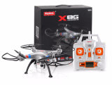 8MP HD Cameraの2016最も熱いSelling Syma X8g Quadcopter Aerial HD Quadcopter