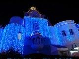 훈장 LED 폭포 휴일 축제 빛