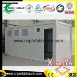 안전한 튼튼한 싼 현대 살아있는 집 (XYJ-01)