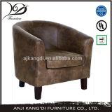 たらいChairかClub Chair/Arm Chair/Kd-Tc10