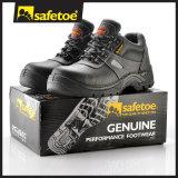 専門の保護高品質の安全靴L-7252