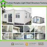 Durableprefabricated 집 현대 조립식 콘테이너 집