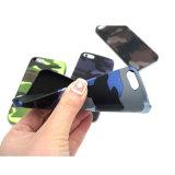 極めて薄いカムフラージュiPhone 7のための柔らかいPUの革箱
