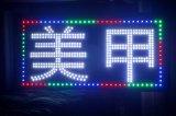 LED에 의하여 드러내는 가벼운 끈 상점 상점 광고 간판