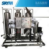 Оборудование водоочистки обратного осмоза 2 этапов промышленное
