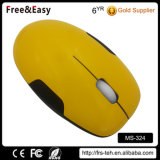 Desktop 3 Buttons Optical USB Wired Noiseless Mouse