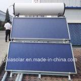 Calefator solar de coletor de placa lisa da alta qualidade