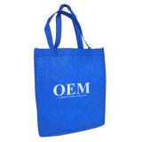 Промотирование рециркулирует прокатанную хозяйственную сумку PP Non сплетенную