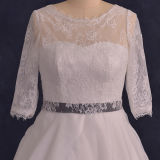 Real Photos Lace Tulle Half Sleeve A-Line Wedding Dresses (TM-AL138)