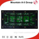 Quadro comandi esterno del LED di rendimento elevato SMD P8