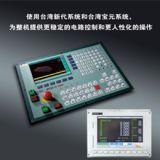 Jinan Demetdent Jd-2040s 치과 축융기