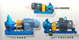 KCB200 Hydraulic Gear Oil Pump