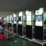 WiFi 전시를 광고하는 42 인치 지면 대 LCD