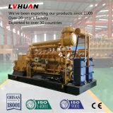 CHP 시스템 닫히는 물 냉각 열 재생을%s 가진 중국 공장 가격 300-400kw 생물 자원 또는 Syngas Gasifier 발전소