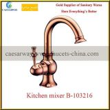 Faucet кухни воды изделий Rose золотистый санитарный