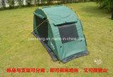 取り外し可能な使用を用いるキャンプの折畳み式ベッドのテント