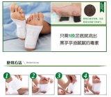 Correções de programa de bambu naturais da almofada do pé do Detox do OEM com versão 2in1