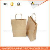 再生利用できるFoldable顧客用安いペーパーショッピング・バッグ